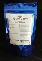 Power X Test 180tabs - Black and White Line